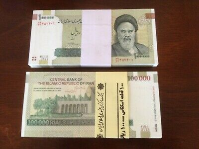 Lot 100 x 100000 (100,000) rials rial Persian Khomeini uncirculated paper money