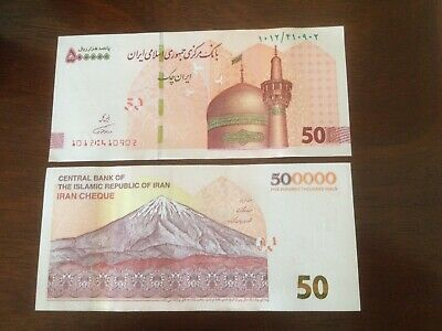 500000 (500,000) rials rial Persian Iran cheque uncirculated paper money