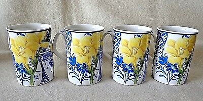 """Expressions """"Yellow Lilies"""" Floral Mugs By Royal Doulton, Fine China, 4 Pack, 4"""""""