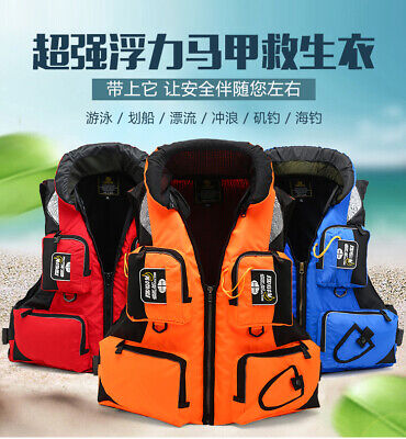 Waterproof Reflective Fishing Vest Life Jacket Kayaking Sailing Boat Foam Jacket