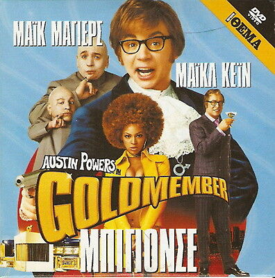 AUSTIN POWERS IN GOLDMEMBER Mike Myers Beyonce Michael Caine R2 DVD