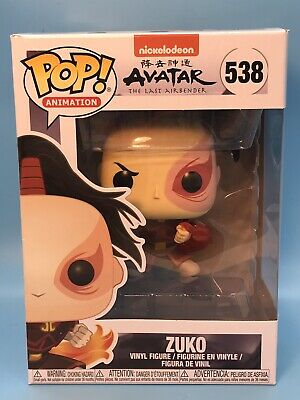 Funko Pop! Avatar The Last Airbender Zuko #538 Vinyl Figure Fast Shipping