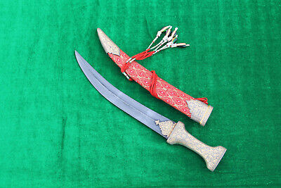 Indo Persian Mughal Ottoman Turkish Arab Islamic Gold jambiya knife wootz blade