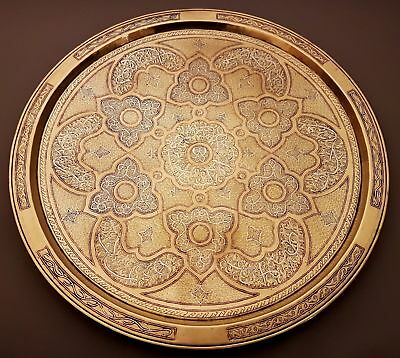 Large Antique Islamic Cairoware Damascus Mamluk Persian Silver Inlaid Brass Tray