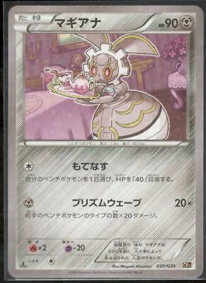 Pokemon JAPANESE Celebi 001//036 CP5 1st Edition Near Mint NM Dream Shine