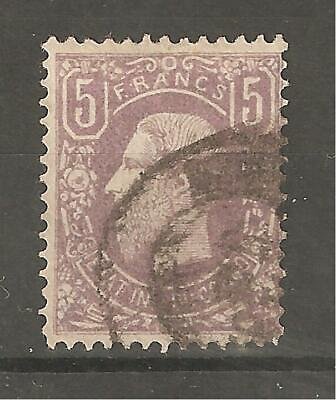 Belgian Congo Scott 5 in Used condition (signed, perf 14)