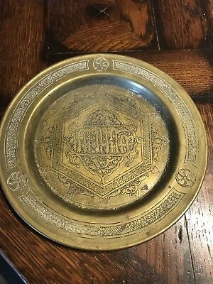 Antique hand engraved OTTOMAN Empire Brass PLATE Persia