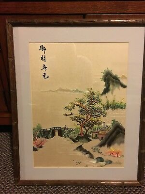 Mid Century Signed  Oil On Silk Landscape Asian Japanese Chinese