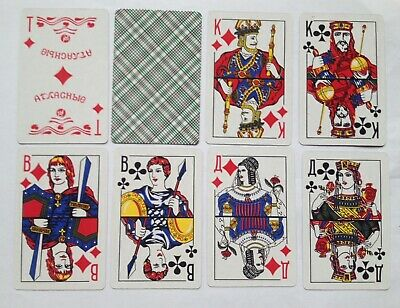 Vintage Russian playing cards 36 pc.// Русские игровые 36 карт