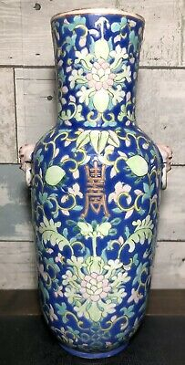 Antique Chinese Porcelain Hand Painted Vase Floral & Bats Design Vintage Chinese