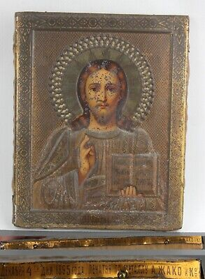 Jako Icon Jesus Christ Pantocrator Orthodox Russian Empire metal 220x175mm