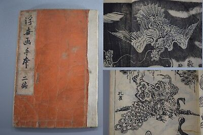 Japanese Woodblock Print Hand Print Ukiyoe Art Hanga Book Antique