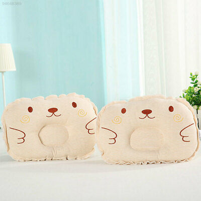 3375 Soft Comfortable Baby Pillow Cushion Stripes For Infants Soothing Bedding