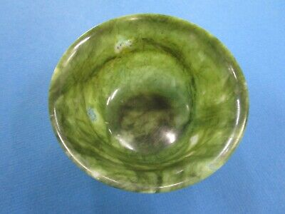 Finely Carved  Medium Chinese Spinach Green Jade Bowl AS Is