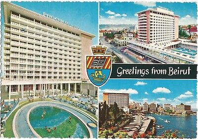 Postcard Beirut Lebanon Hotel Phoenicia with stamp    (A7)