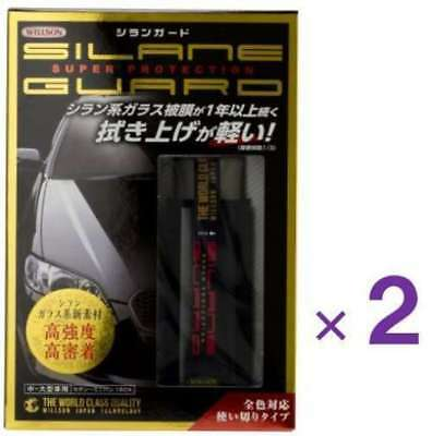 WILLSON Coating liquid Silan guard for middle / large vehicles 01275 2 piece