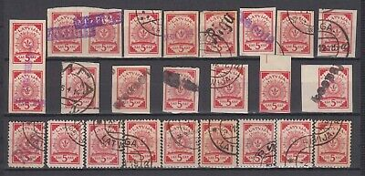 """Latvia - 1918 """"Arms"""" Stamps (Used)"""