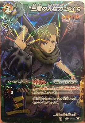 Naruto Miracle Battle Carddass Fu Seven Tails Super Miracle Rare 85