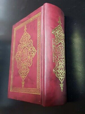 Antique Book. Holy Quran  Koran in Arabic & Persian Translation P 1385