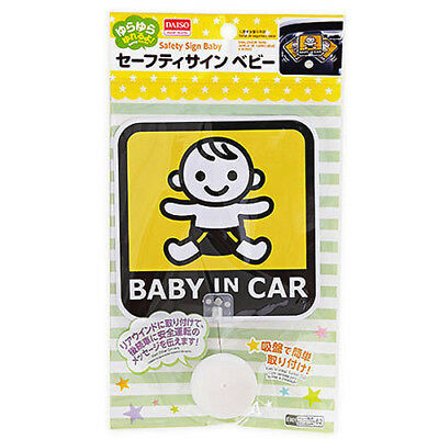 Baby in Car Swing Sign