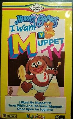 MUPPET BABIES I WANT MY MUPPET TV  sealed NEW video beta