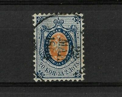 Russia 1858, 20 Kop, Perf 12 1/2, Nice cancel, Michel No 6, CV €150.-
