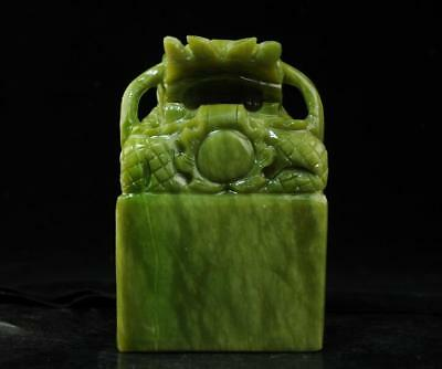 chinese natural jade hand-carved delicate dragon imperial jade seal
