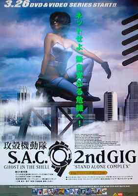 Ghost in the Shell 2 Innocence 3D Movie Poster Kodansha