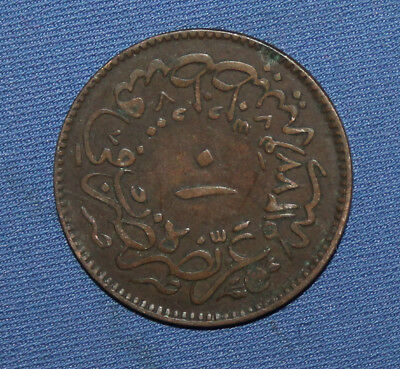 1277 AH Antique Ottoman Turkish 10 Para Copper Coin