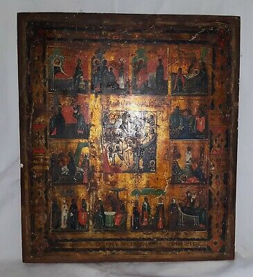 Russian painted wood vintage Victorian antique religious icon picture A