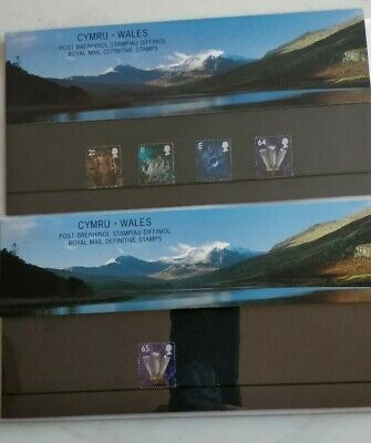 Royal Mail Definitive Stamps Presentation Pack Number 51 And 46 Wales