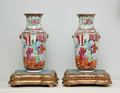 A Fine Pair Antique c19th Chinese Famille Rose Cantonese Baluster Vases
