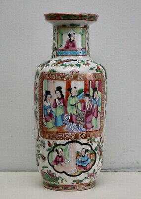 A Fine Antique c19th Chinese Famille Rose Cantonese Baluster Vase