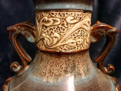 Chinese Clawed Dragon Flambe Porcelain Pottery Ceramic Jar Vessel Vase Pot 10""