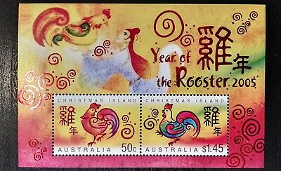 2005 Christmas Island Stamps - Year of the Rooster - Minisheet - MNH