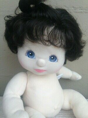 My Child Doll ~ '88 Brunette Top Knot ~ Nappy ~ Lovely