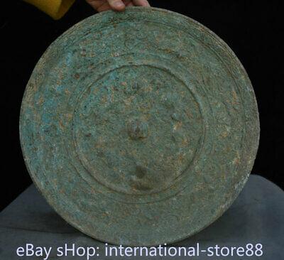 "14.4"" Antique Chinese Dynasty Palace Circular Animal Beast Bronze Mirror"