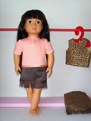 """Suede Skirt & Top ~ Clothes for Our Generation/American Girl 18"""" Dolls"""