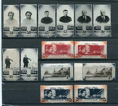 Russia Yr 1944,sc 931-37,mi 911-17,mnh,20 Years Without Lenin,light Shades Varie