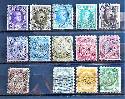 Belgium Lot Of 14 Very Old Stamps , Used , Good Condition , Some Rare