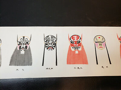 Vtg Chinese Hand-Painted Scroll Painting Beijing Opera Masks Illustration Ink