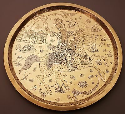 Extremely Fine Antique Persian Qajar Islamic Hand Chased Brass Tray With Poetry