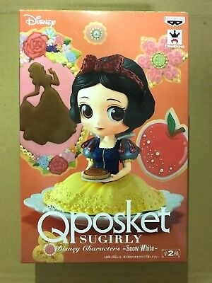 Q posket SUGIRLY Disney Characters Snow White Figure Normal Qposket BANPRESTO