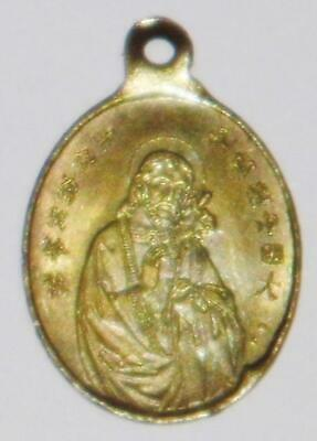 Antique Chinese Missionary HOLY MEDAL Brass ca.1880 Jesus & Mother & Child Mary