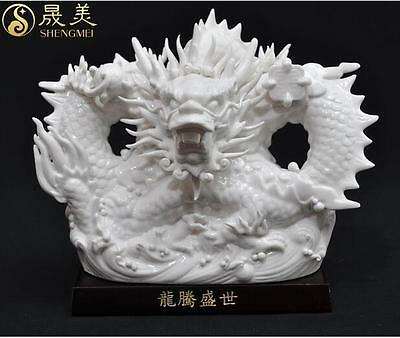 23CM Chinese Dehua White Porcelain Handwork Carving Dragon Dragons Loong  Statue