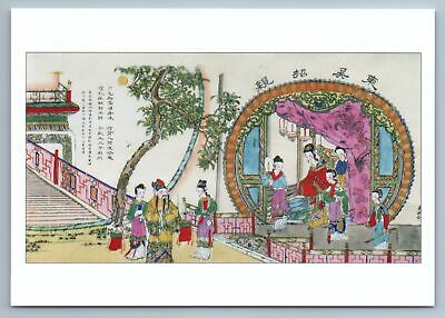 WEDDING China Chinese Folk art pictures New Unposted Postcard