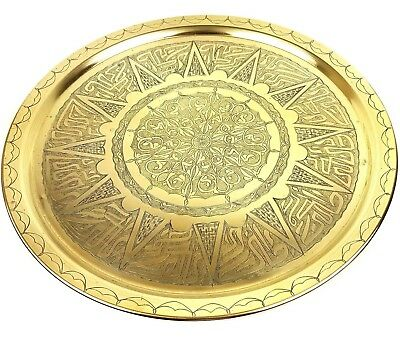Very Large ANTIQUE VINTAGE BRASS TABLE TOP TRAY PLATTER ISLAMIC PERSIAN
