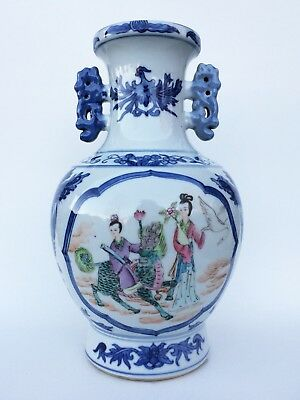 Estate Fresh Antique Chinese Kangxi Mark Hand Painted Dragon Phoenix Gils Vase