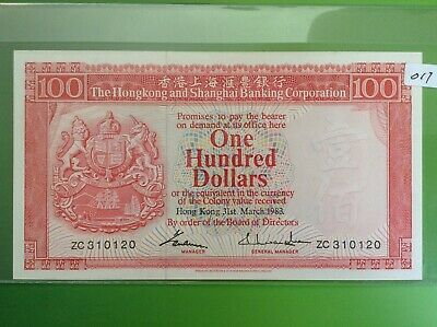 BRT 1983 Hong Kong $100 Note UNC
