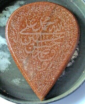 Old Islamic Stone Takhti Arabic Calligraphy Carved Engraved Collectibles 001